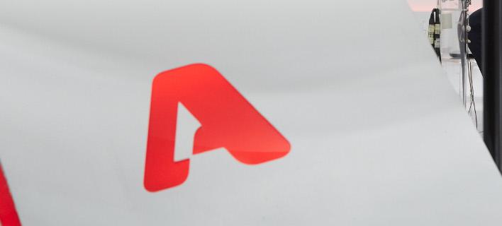 Alpha (Φωτογραφία: Eurokinissi)