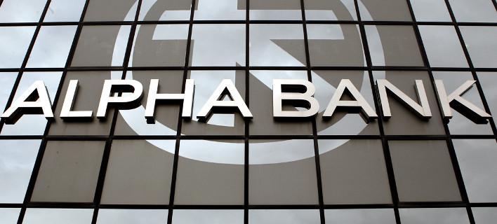 Alpha Bank: Σε 8 χρόνια εξαϋλώθηκε ο πλούτος των Ελλήνων