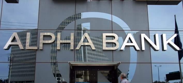 H Alpha Bank εξέδωσε με επιτυχία καλυμμένη ομολογία ύψους 500 εκατ. ευρώ πενταετούς διάρκειας / Φωτογραφία: Eurokinissi