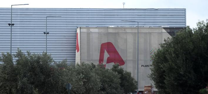Το κτίριο του τηλεοπτικού σταθμού ALPHA στην Κάντζα -Φωτογραφία: EUROKINISSI/ΘΑΝΑΣΗΣ ΔΗΜΟΠΟΥΛΟΣ
