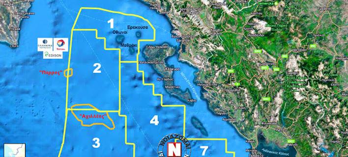 Νέα πρόκληση: Αλβανικά ΜΜΕ αμφισβητούν την ελληνική κυριότητα θαλάσσιου οικοπέδου [εικόνες&βίντεο]