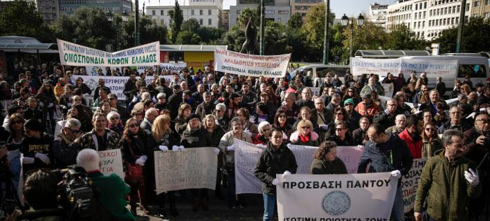 Συγκέντρωση διαμαρτυρίας ΑμεΑ/Φωτογραφία: Eurokinissi