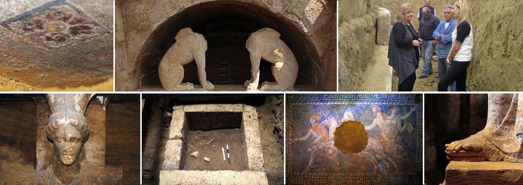 Αμφιπολη,Αθηνααυριο,Συνεντευξη,Υπουργειο,Πολιτισμου,Περιστερη