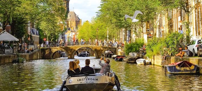 30η Ιουλίου Παγκόσμια Ημέρα Φιλίας στο Αμστερνταμ, φωτογραφίες: pixabay