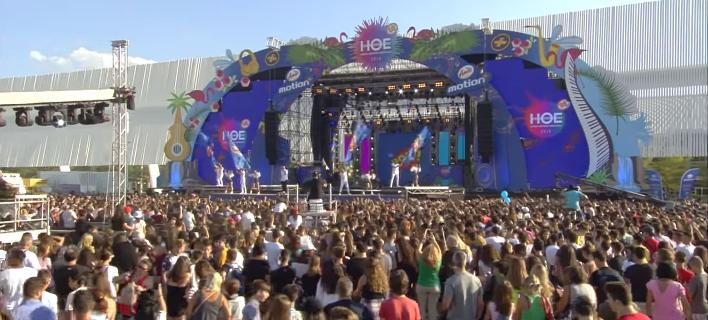 Amita Motion-Ημέρα Θετικής Ενέργειας 2018: Πάνω από 70.000 νέοι στον Παράδεισο της Θετικής Ενέργειας & της Μουσικής [βίντεο]