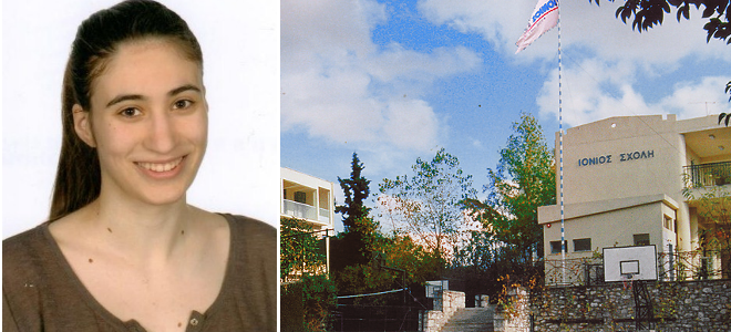 Η πρώτη των πρώτων στις πανελλαδικές : Δάφνη Αναγνωστοπούλου, η μαθήτρια που πέτυχε σχεδόν το απόλυτο άριστα 20