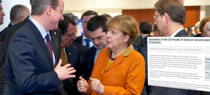 Αυτό  είναι το κοινό ανακοινωθέν της χθεσινής Συνόδου Κορυφής  των «28» με την Τουρκία