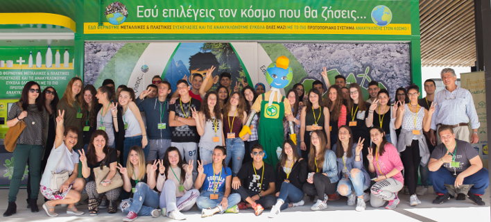 Παγκόσμιο Ρεκόρ Ανακύκλωσης με 211.848 συσκευασίες, για την Ελλάδα