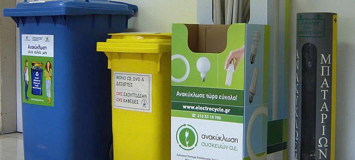 Εντυπωσιακό πρόγραμμα ανακύκλωσης στο Πανεπιστήμιο Μακεδονίας, φωτογραφία: ΑΠΕ-ΜΠΕ