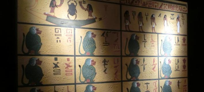 Σεμινάρια Αιγυπτιολογίας με μύηση στην ιερογλυφική γραφή [πρόγραμμα]