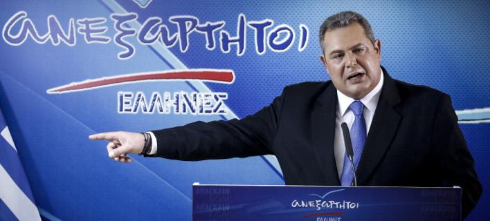 Ο Καμμένος ζητά δημοψήφισμα για το όνομα των Σκοπίων