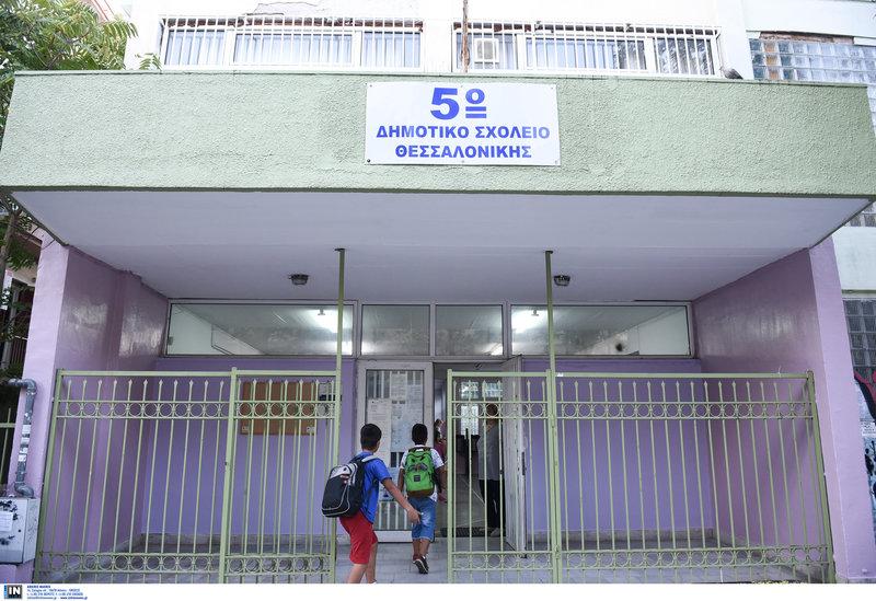 η Διεύθυνση Πρωτοβάθμιας Εκπαίδευσης Ανατολικής Θεσσαλονίκης βρίσκεται σε επαφή με τον δήμο και την τεχνική υπηρεσία του