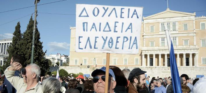 ΦΩΤΟΓΡΑΦΙΑ ΑΡΧΕΙΟΥ: EUROKINISSI