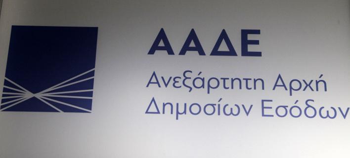Στο «στόχαστρο» της ΑΑΔΕ οι επιχειρήσεις με εικονική έδρα στη Βουλγαρία