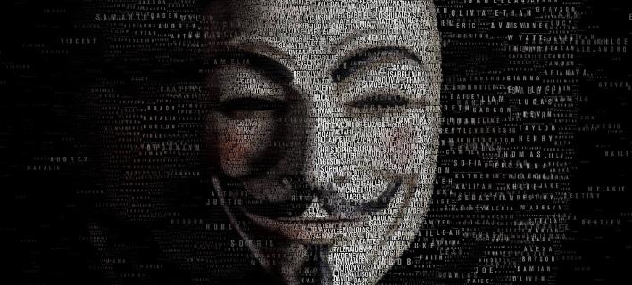 Ξεκίνησε έρευνα για τις διαρροές των Anonymous: «Να μας φοβάστε!», απειλούν