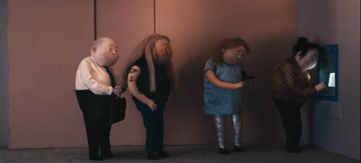 Η ταινία animation της Αννας Μάντζαρη «Enough»