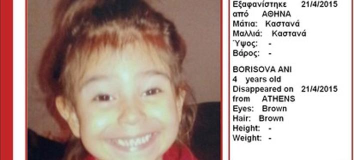 Θρίλερ με την εξαφάνιση  4χρονης από την Ομόνοια -Προβληματισμός από τις αντιφάσεις της μητέρας [αφίσα]