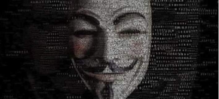 """Οι Anonymous Greece απειλούν με νέο χτύπημα στην ιστοσελίδα των πλειστηριασμών: """"Είστε εγκληματίες"""" (ΦΩΤΟ)"""