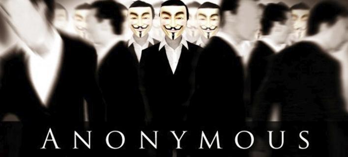 Οι Anonymous Greece «έριξαν» την ιστοσελίδα της κυβέρνησης για τα θύματα της πυρκαγιάς