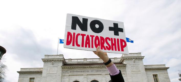 Πλακάτ σε συγκέντρωση κατά της δικτατορίας του Νικολάς Μαδούρο / Φωτογραφία: AP Images