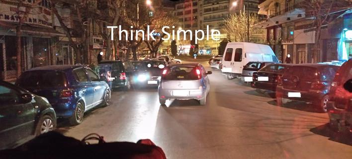 Απίστευτη οδηγός στη Θεσσαλονίκη: Μπήκε ανάποδα σε μονόδρομο, ζητούσε από λεωφορείο να κάνει πίσω [εικόνες]