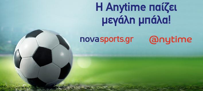 H Anytime έπαιξε… μεγάλη μπάλα με τα ντέρμπι ΑΕΚ – Ολυμπιακός και Παναθηναϊκός – ΑΕΚ στο Novasports.gr