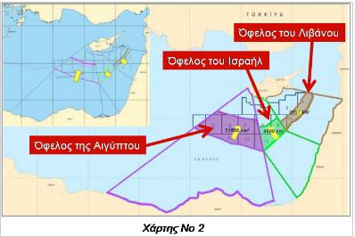 Οι Τούρκοι διαπραγματεύονται την ΑΟΖ μας....χωρίς εμάς! [χάρτες] | iefimerida.gr 1