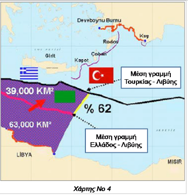 Οι Τούρκοι διαπραγματεύονται την ΑΟΖ μας....χωρίς εμάς! [χάρτες] | iefimerida.gr 3