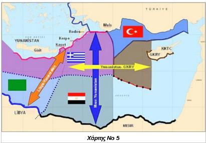 Οι Τούρκοι διαπραγματεύονται την ΑΟΖ μας....χωρίς εμάς! [χάρτες] | iefimerida.gr 4