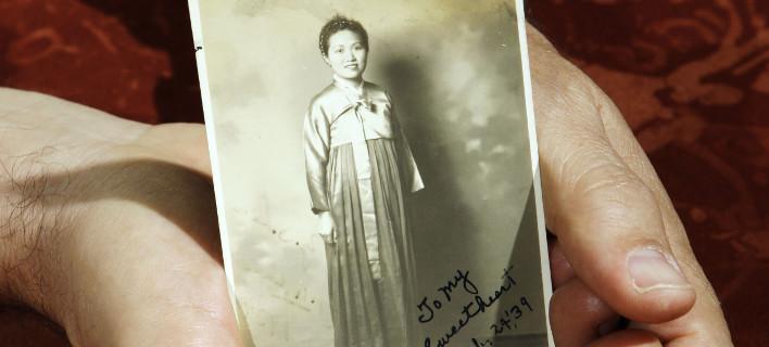 Από τον πόλεμο στα 1950-53, φωτογραφία: apimages