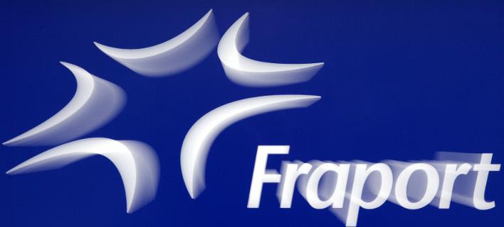 Fraport Greece: Θετική η οικονομική έκθεση του εξαμήνου -Αυξήσεις επιβατών και φορτίου