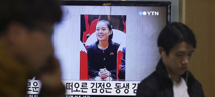 Ο Κιμ έδωσε «προαγωγή» στην αδελφή του (Φωτογραφία: AP/  Ahn Young-joon )