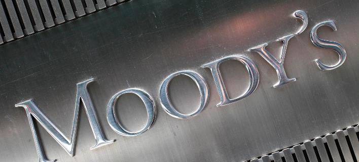 Moody's/ Φωτογραφία AP images