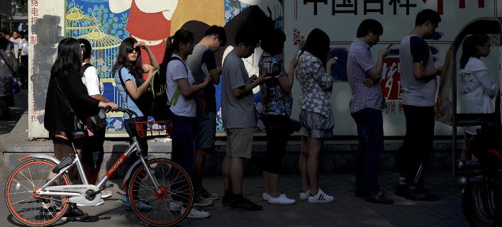Εκθεση για την Ανάπτυξη του Διαδικτύου, φωτογραφία: ap images