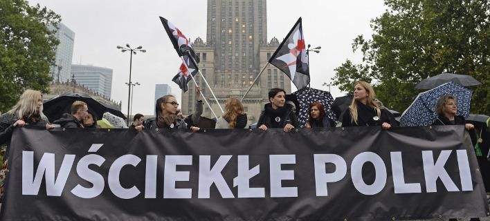 Οι διαδηλωτές αναμένεται να καταφερθούν εναντίον όλων των μεγάλων πολιτικών κομμάτων, φωτογραφία: ap images