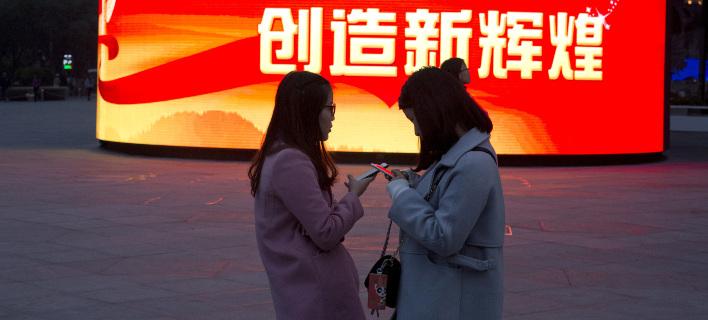 Τώρα μπορείς να εκφράσεις τα συναισθήματά σου με emoji αρχαίας μαντικής της Κίνας