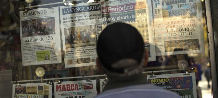 200 Καταλανοί δήμαρχοι υπέρμαχοι της ανεξαρτησίας θα μεταβούν την Τρίτη στις Βρυξέλλες, φωτογραφία: AP images