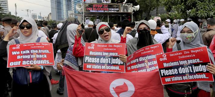 Εκατοντάδες ισλαμιστές έξω από τα γραφεία του Facebook, Φωτογραφίες: ap images