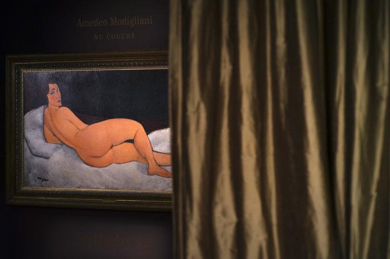 γυμνό γυμνό μουνί