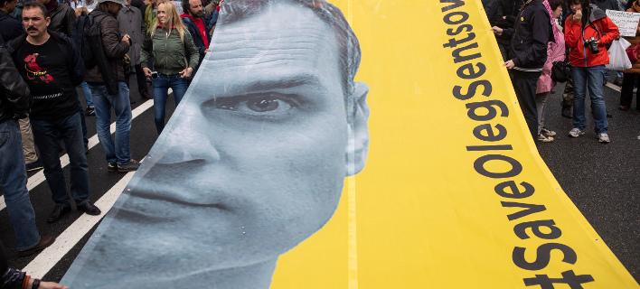 Διαμαρτυρία για τον Ολέγκ Σεντσόφ/ Φωτογραφία AP images