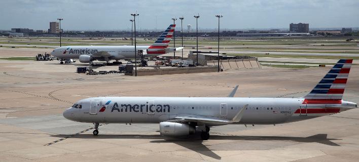 Αεροσκάφος της American Airlines/ Φωτογραφία AP images