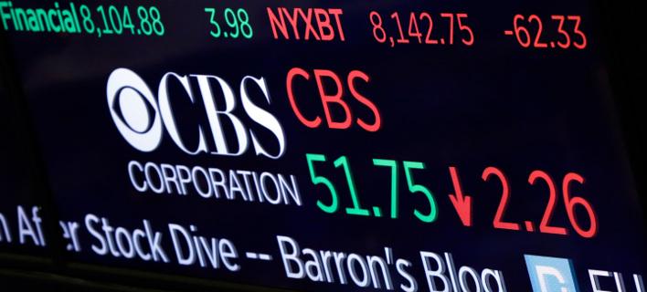 Wall Street/ Φωτογραφία AP images