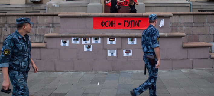 Αστυνομία Ρωσία/ Φωτογραφία AP images