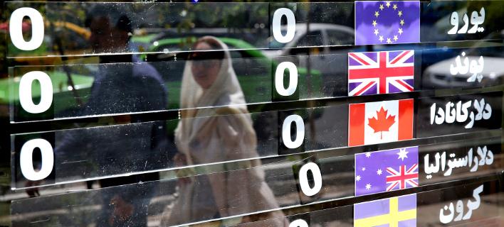 Η Ελβετία προτρέπει τις επιχειρήσεις να επιδιώκουν σχέσεις με το Ιράν παρά τις αμερικανικές κυρώσεις /Φωτογραφία AP images