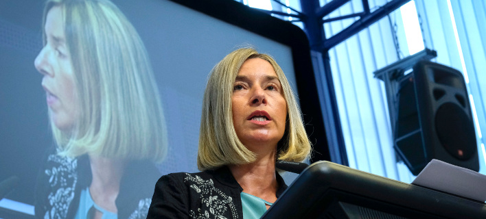 H Φεντερίκα Μογκερίνι/ Φωτογραφία AP images