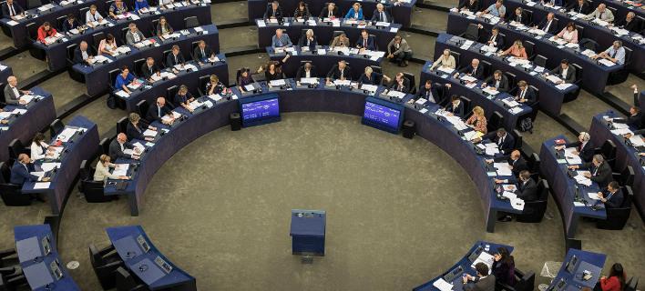 Ευρωκοινοβούλιο /Φωτογραφία AP images