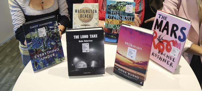 Τα υποψήφια βιβλία για το Man Booker 2018, φωτογραφία: apimages