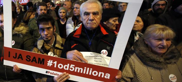 Χιλιάδες Σέρβοι στους δρόμους, παρά το δριμύ ψύχος -Κατά του προέδρου Βούτσιτς [εικόνες]