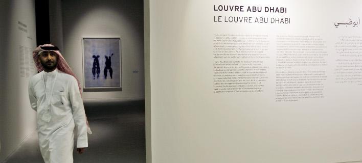 Με συλλογή 600 έργων και 23 μόνιμες γκαλερί, φωτογραφίες: AP images