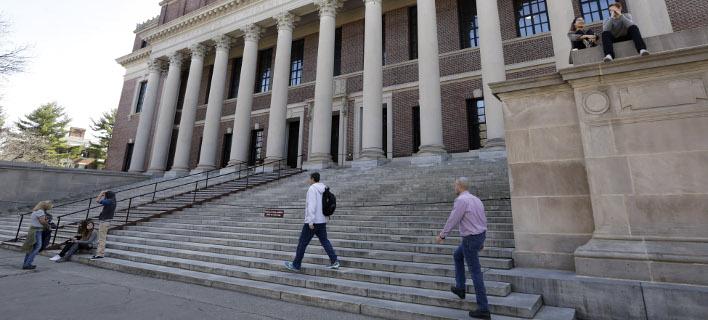«Σημαντική προσθήκη στα αρχεία του Χάρβαρντ για τον ευρωπαϊκό μοντερνισμό» φωτογραφία: apimages